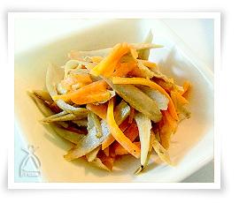 ゴボウとニンジンのアーモンド風味サラダ