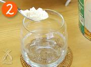 まずはグラスにティースプーン3杯分程度のエコミルを入れます