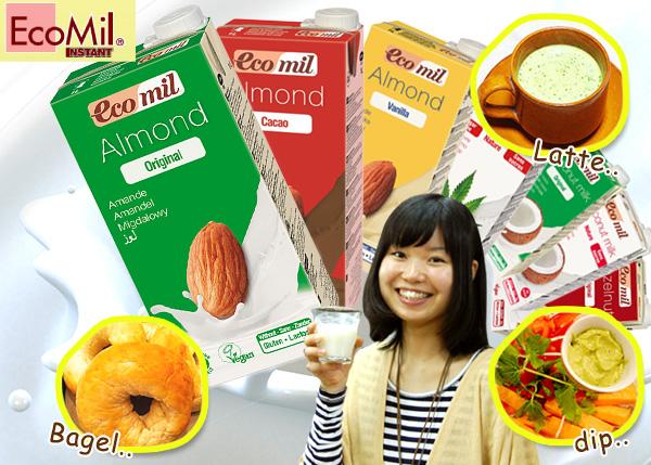 脱牛乳 脱豆乳 まったく新しい代替ミルクがいよいよ日本にも上陸しました